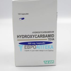 Гидроксикарбамид Тева 500 мг, №100 - капсулы. Фото 1