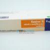 Камерин XL 4 мг, №30 - таблетки. Фото 1 2015