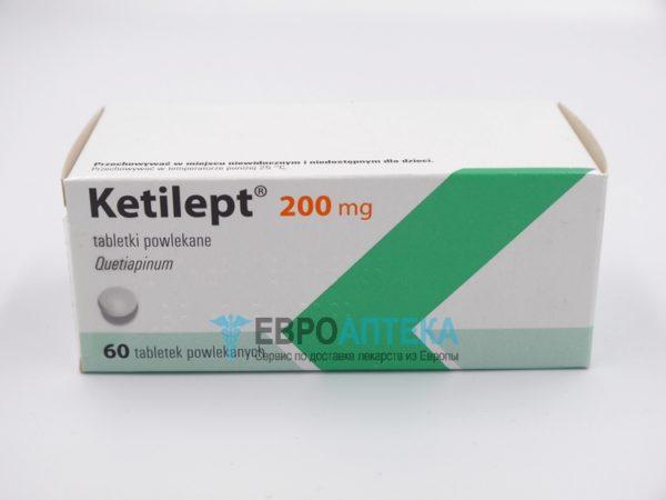Кетилепт 200 мг, №60 - таблетки. Фото 1