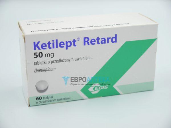 Кетилепт Ретард 50 мг, 60 таб. Фото 1
