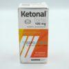 Кетонал Форте 100 мг, №30 - таблетки. Фото 1 2021