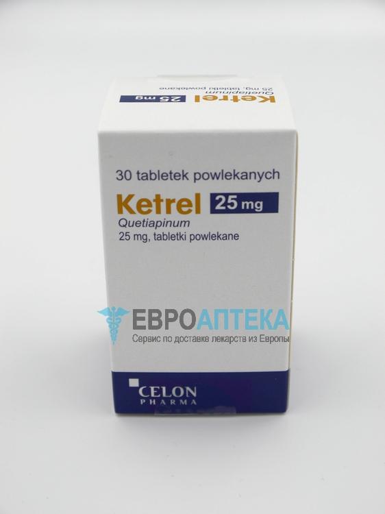 Кетрел 25 мг, №30 - таблетки. Фото 1