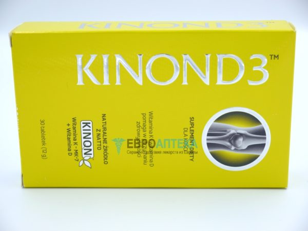 Кинон D3 12 мг. Фото 1