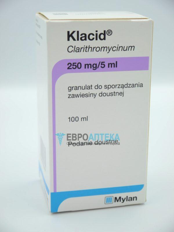 Клацид 250 мг / 5 мл, 100 мл - гранулы. Фото 1