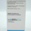 Клацид 250 мг / 5 мл, 100 мл - гранулы. Фото 1 2224