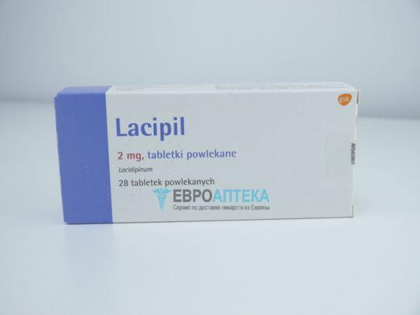 Лаципил 2 мг. Фото 1