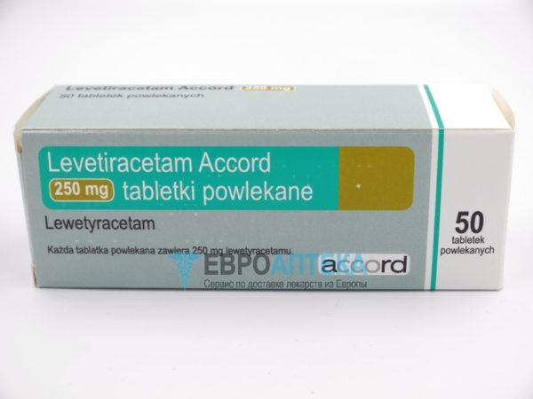 Леветирацетам 250 мг, №50 - таблетки. Фото 1