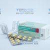 Леветирацетам Аккорд 500 мг, 100 таб. Фото 1 2779