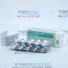 Леветирацетам 250 мг, №50 - таблетки. Фото 1 2775