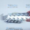 Леветирацетам 250 мг, №50 - таблетки. Фото 1 2776