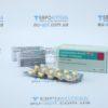 Леветирацетам Аккорд 500 мг, №50 - таблетки. Фото 1 2783