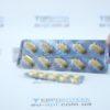 Леветирацетам Аккорд 500 мг, №50 - таблетки. Фото 1 2784