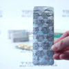 Леветирацетам Аккорд 500 мг, №50 - таблетки. Фото 1 2785