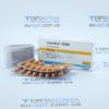 Липантил 200М, 200 мг, №30 - капсулы. Фото 1 2805
