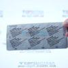 Маларон 250 мг + 100 мг, №12 - таблетки. Фото 1 2814