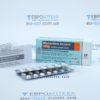 Мемантин Аккорд 10 мг, 28 таб. Фото 1 2816