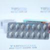 Мемантин Аккорд 10 мг, №56 - таблетки. Фото 1 2821
