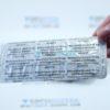 Мемантин Аккорд 10 мг, №56 - таблетки. Фото 1 2822