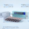 Мемантин Аккорд 20 мг, №56 - таблетки. Фото 1 2824