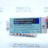 Мемантин Аккорд 20 мг, №28 - таблетки. Фото 1 2831