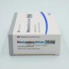 Мемантин Орион 10 мг, №28 - таблетки. Фото 1 2075