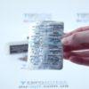 Мемантин Орион 20 мг, №56 - таблетки 3060