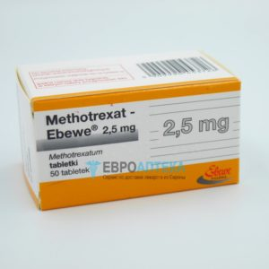Метотрексат 2,5 мг, 50 таб. Фото 1