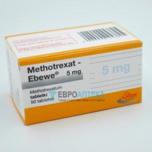 Метотрексат 5 мг, 50 таб. Фото 1