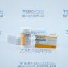 Метотрексат 10 мг, 50 таб. Фото 1 2832