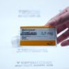 Метотрексат 2,5 мг, 50 таб. Фото 1 2837