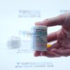 Метотрексат 5 мг, 50 таб. Фото 1 2839