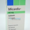 Микардис 40 мг, 28 таб. Фото 1
