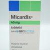Микардис 40 мг, 28 таб. Фото 1 1725