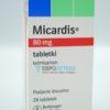 Микардис 80 мг, 28 таб. Фото 1