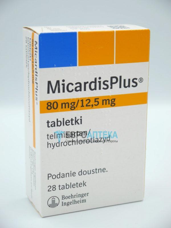 Микардис Плюс 80 мг + 12,5 мг, 28 таб. Фото 1