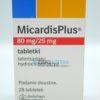 Микардис Плюс 80 мг + 25 мг, 28 таб. Фото 1 1737
