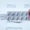 Мирзатен 30 мг, 30 таблеток. Фото 1 2870