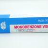 Монобензон 200 мг/г, туба 30 г - мазь. Фото 1 2081