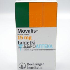 Мовалис 15 мг, №20 - таблетки. Фото 1