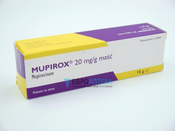 Мупирокс 20 мг/г, 15 г - мазь. Фото 1