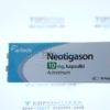 Неотигазон 10 мг, 30 капсул. Фото 1 2876