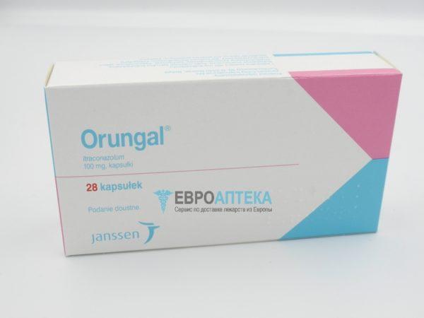Орунгал 100 мг, 28 таблеток. Фото 1