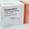 Оксорален 10 мг, 50 капсул. Фото 1