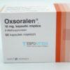 Оксорален 10 мг, 50 капсул. Фото 1 1745