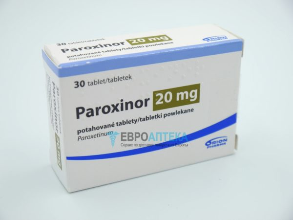 Пароксинор 20 мг, 30 таб. Фото 1