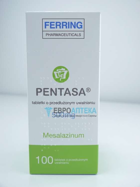 Пентаса 500 мг, 100 таблеток. Фото 1