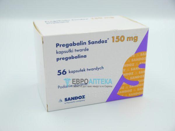 Прегабалин Сандоз 150 мг, №56 - капсулы. Фото 1