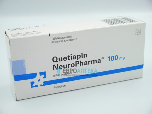 Кветиапин 100 мг, 60 таб. Фото 1