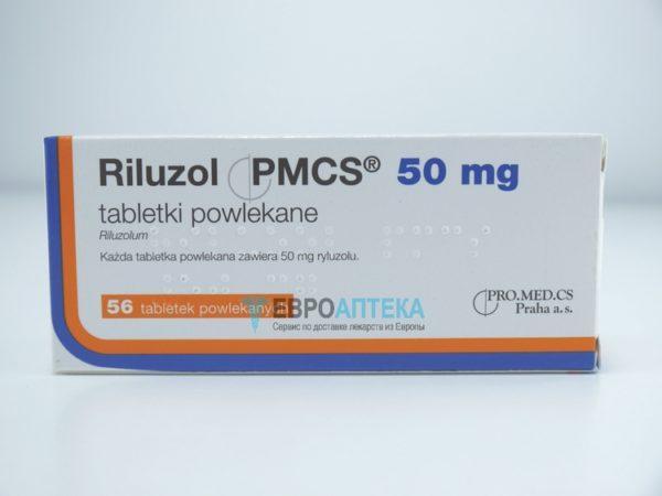 Рилузол 50 мг, 56 таблеток. Фото 1