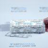 Рилузол 50 мг, 56 таблеток. Фото 1 2903
